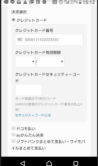 UNEXT登録5